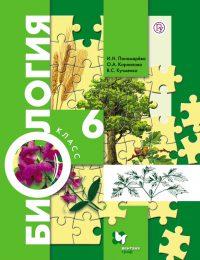 Пономарева, Корнилова - Алгоритм успеха - Учебник