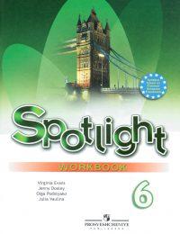 Ваулина, Дули - Spotlight - Рабочая тетрадь