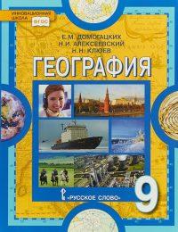 Домогацких, Алексеевский - Инновационная школа