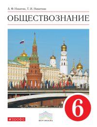 Никитин, Федорова - Вертикаль